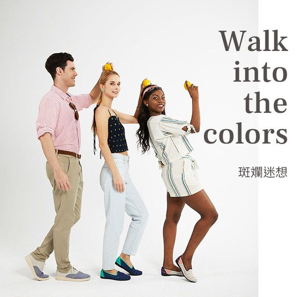 inooknit 斑斕迷想|Walk into the colors