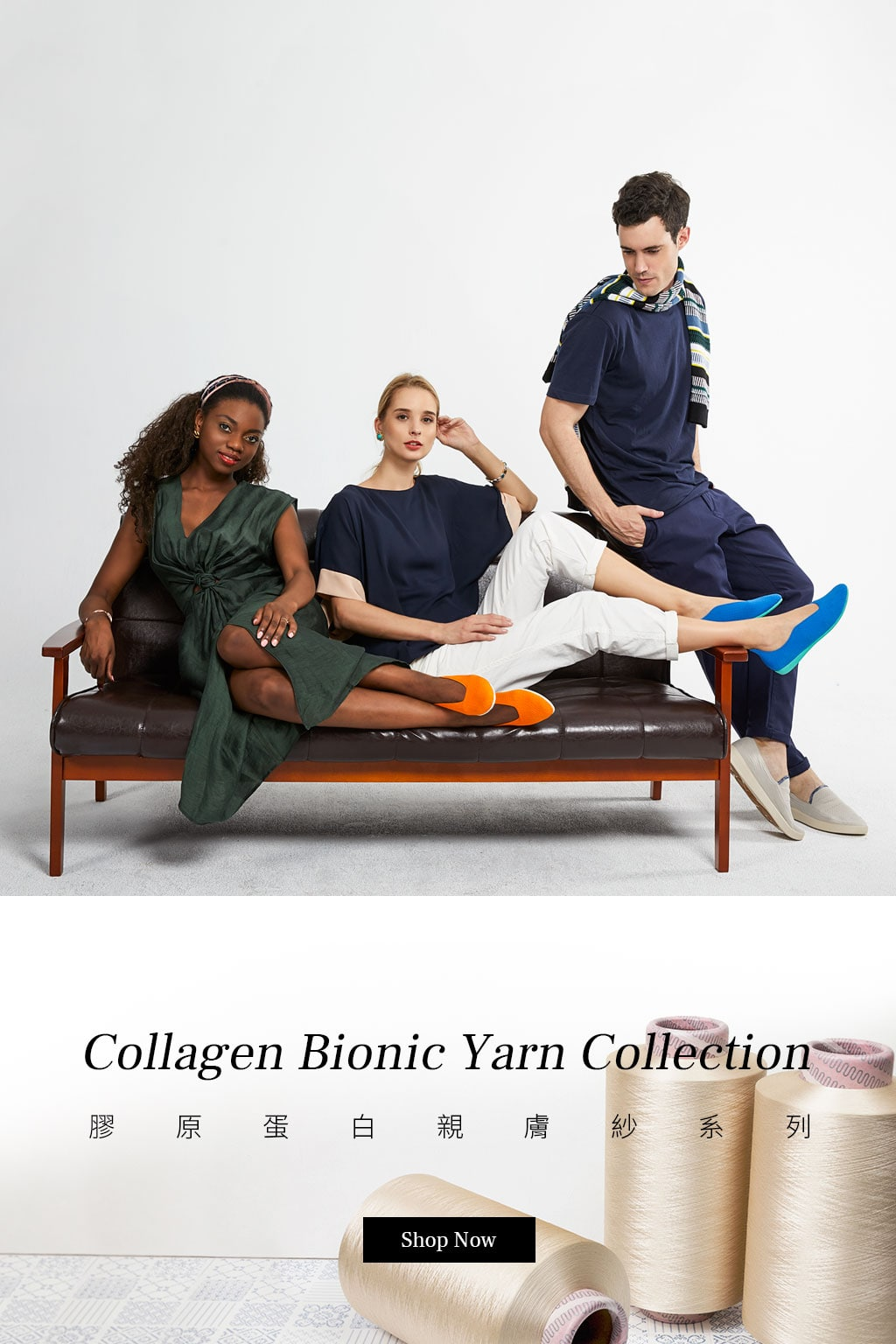 Tw-Bionic Yarn Collection A